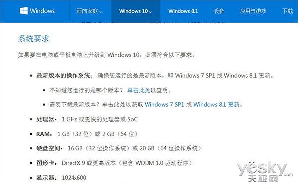 正版软件管理与服务平台(华中师范大学)